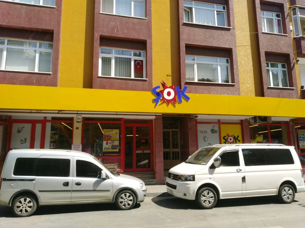 süpermarket — Şok — Fatih, photo 2