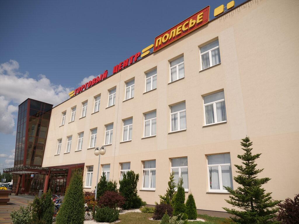 торговый центр — Полесье — Кобрин, фото №1