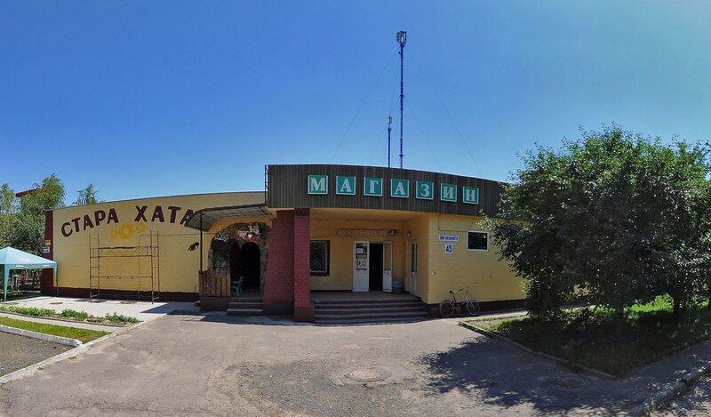 Atlas Rivne