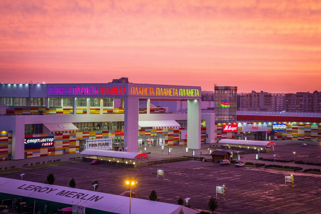 Трц июнь красноярск фото магазинов