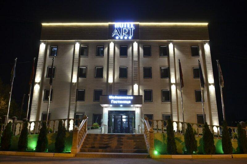 Art Hotel Bishkek
