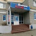 Строй Мастер Домофоны, Монтаж домофона в Гаврилов-Ямском районе