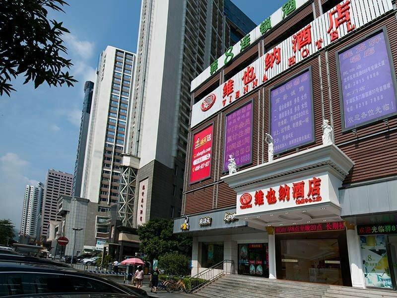 Vienna Hotel Shenzhen Exhibitian Center 2nd
