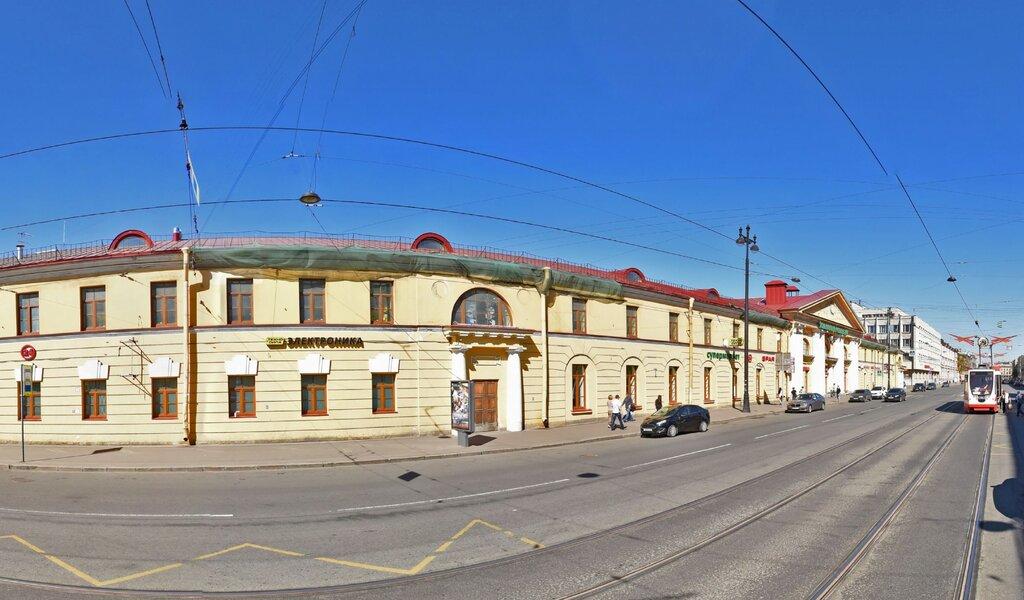 Панорама копировальный центр — Экстра принт — Санкт-Петербург, фото №1