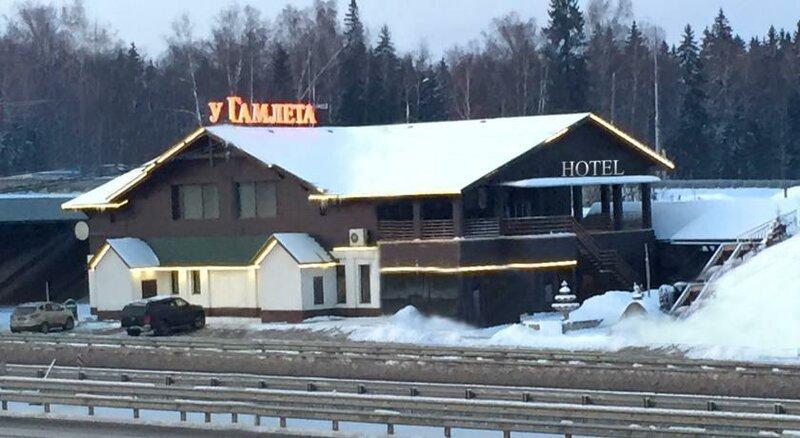 Отель у Гамлета