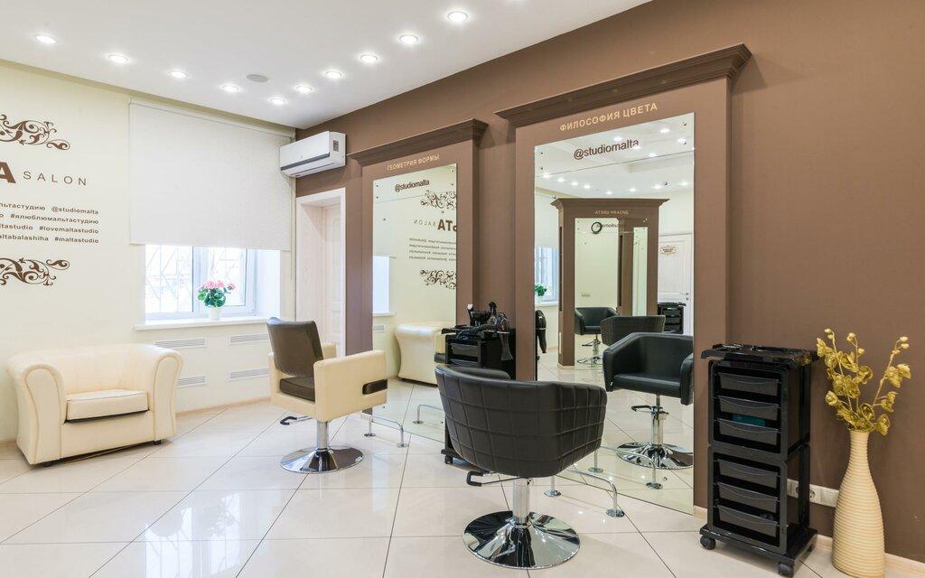 салон красоты — Салон красоты и косметологии Мальта — Балашиха, фото №3