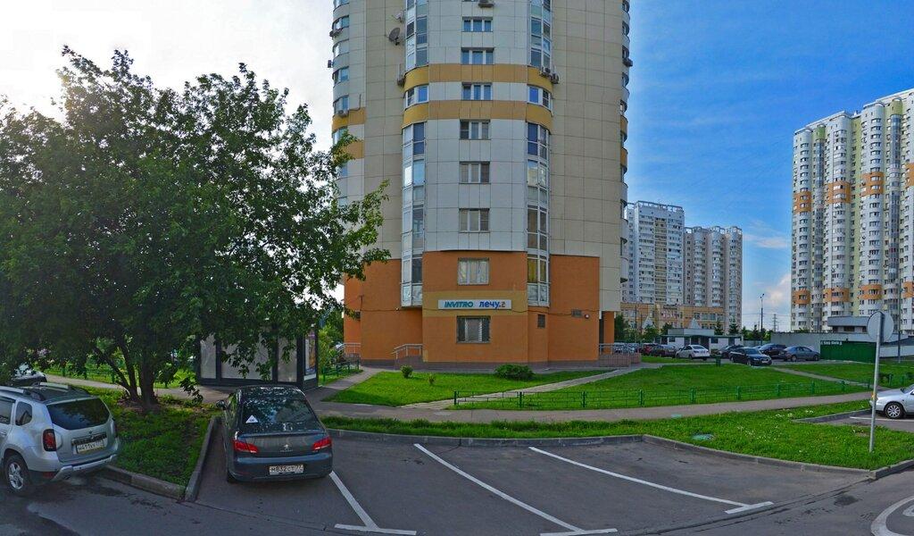 Панорама медцентр, клиника — Лечу — Москва, фото №1