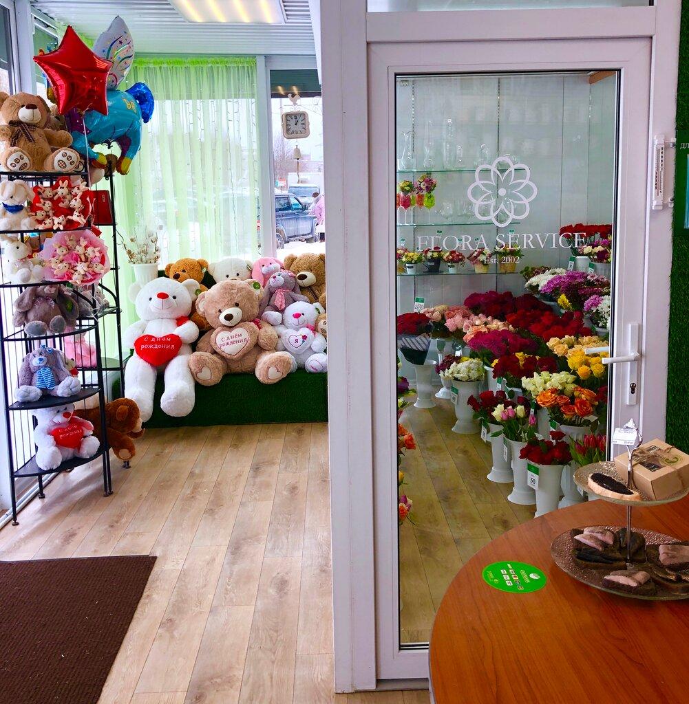 Омск доставка цветов пермь закамск, букет домодедово