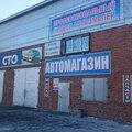 Автосервис СТО Мастер в Сузуне, Услуги шиномонтажа в Сузуне