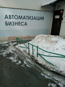 кассовые аппараты и расходные материалы — Торгоград — Челябинск, фото №3
