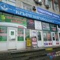 Позитивв Принт, Полиграфические услуги в Симферополе