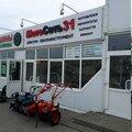 МотоСеть31, Ремонт строительной и садовой техники в Городском округе Белгород