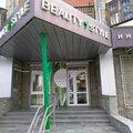 Beauty Style, Услуги косметолога в Каменске-Уральском