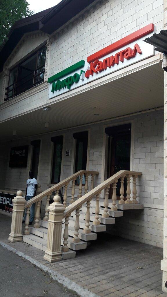 Оранж пицца ульяновск официальный сайт телефон