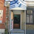 Ювелирная мастерская, Ювелирные изделия на заказ в Прикубанском округе
