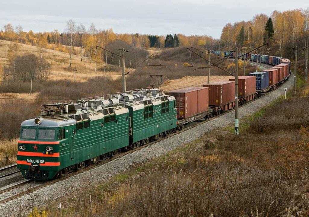 для фотомонтажа фото товарный поезд это