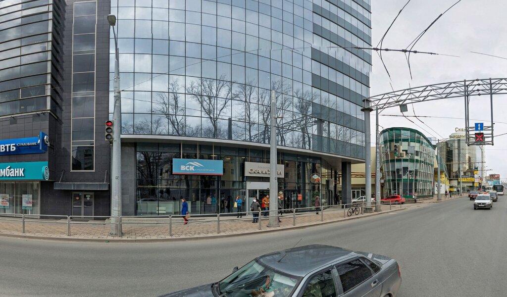Панорама IT-компания — Линденваллей — Самара, фото №1