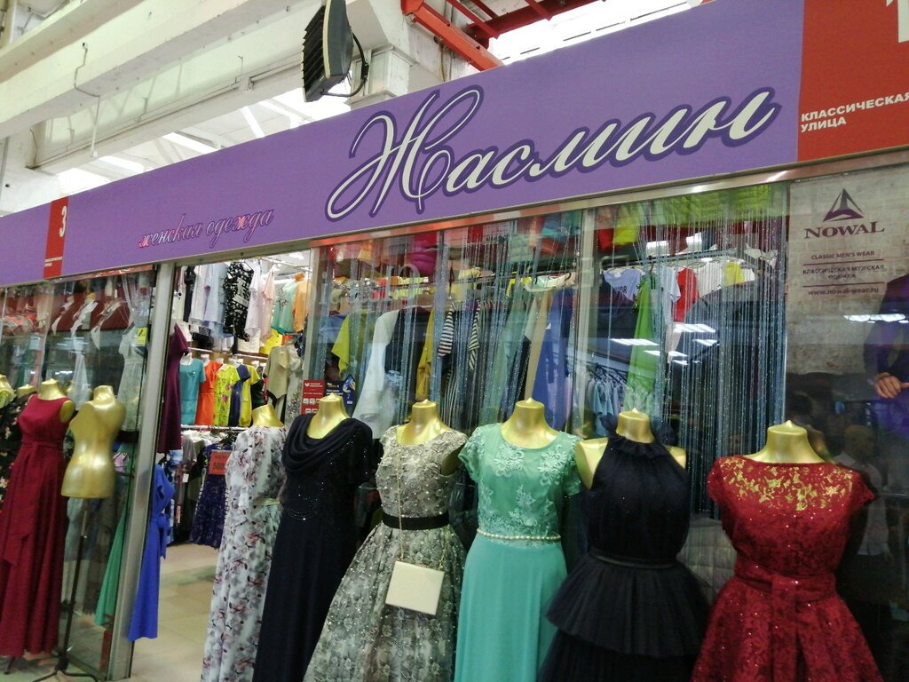 Магазины Женской Одежды В Пензе