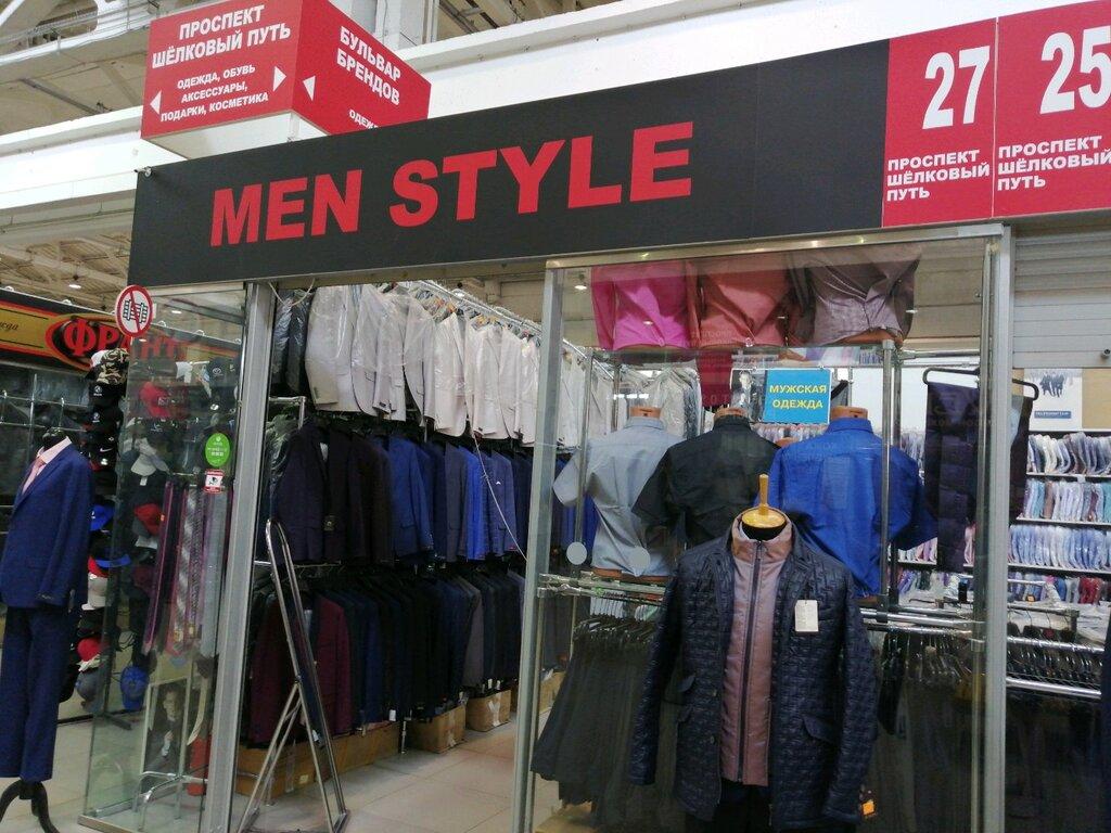 Магазин Одежды Больших Размеров В Пензе Список