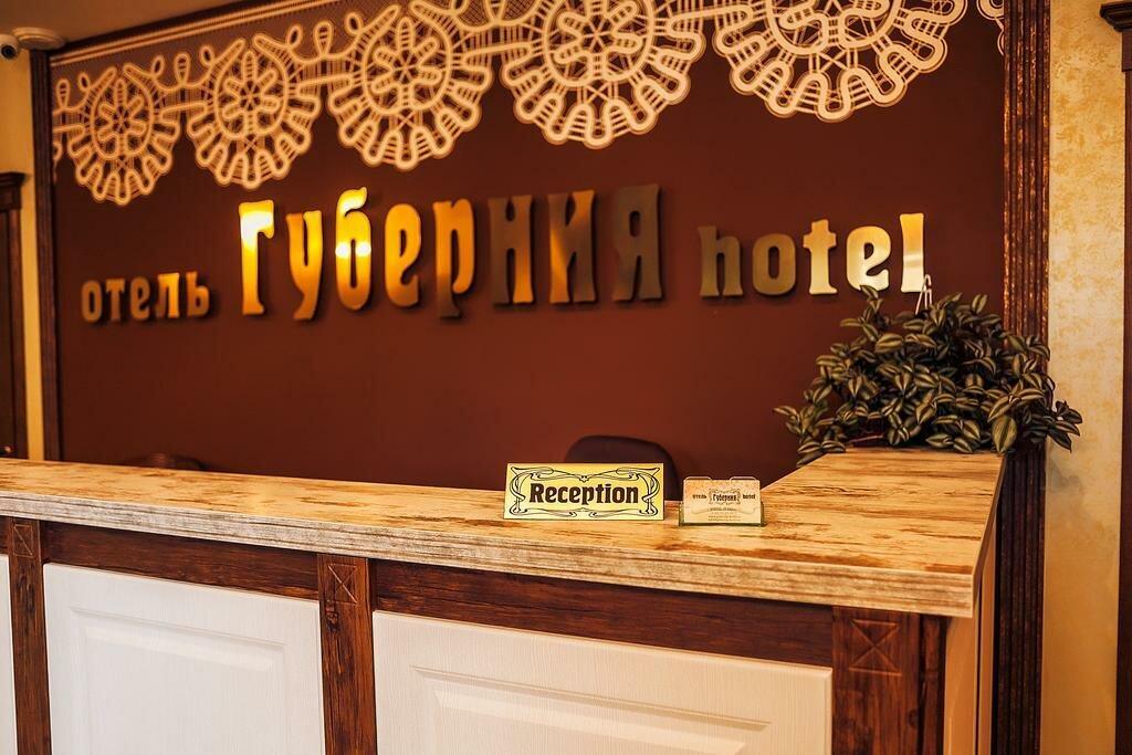 гостиница — Губерния — Вологда, фото №10