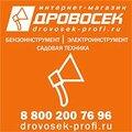 Дровосек, Аренда спецтехники в Городском округе Ульяновск