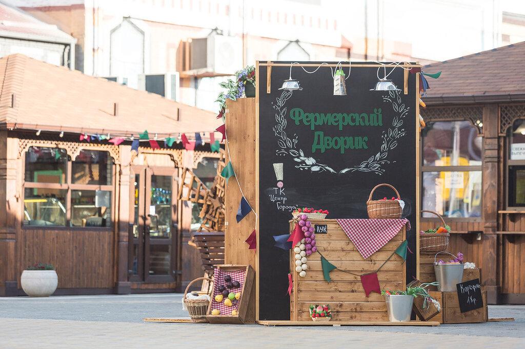 торговый центр — Центр города — Краснодар, фото №1