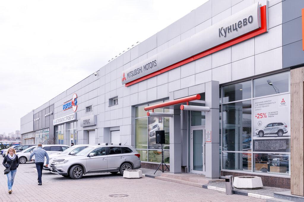 Автосалон митсубиси в москве на карте можно ли заложить машину в банке