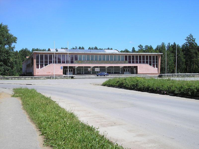 Рефтинский бетон прозрачный бетон в москве