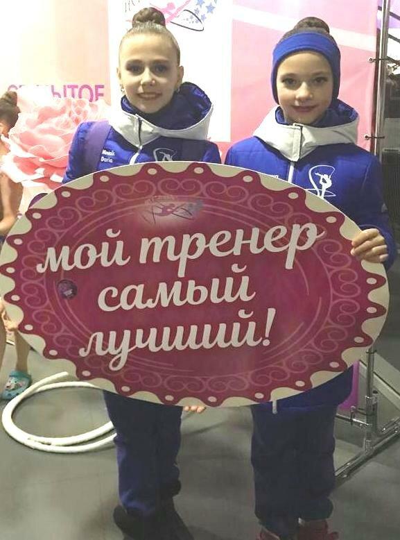 Кристалл в москве клуб промоутер в клубе работа в москве