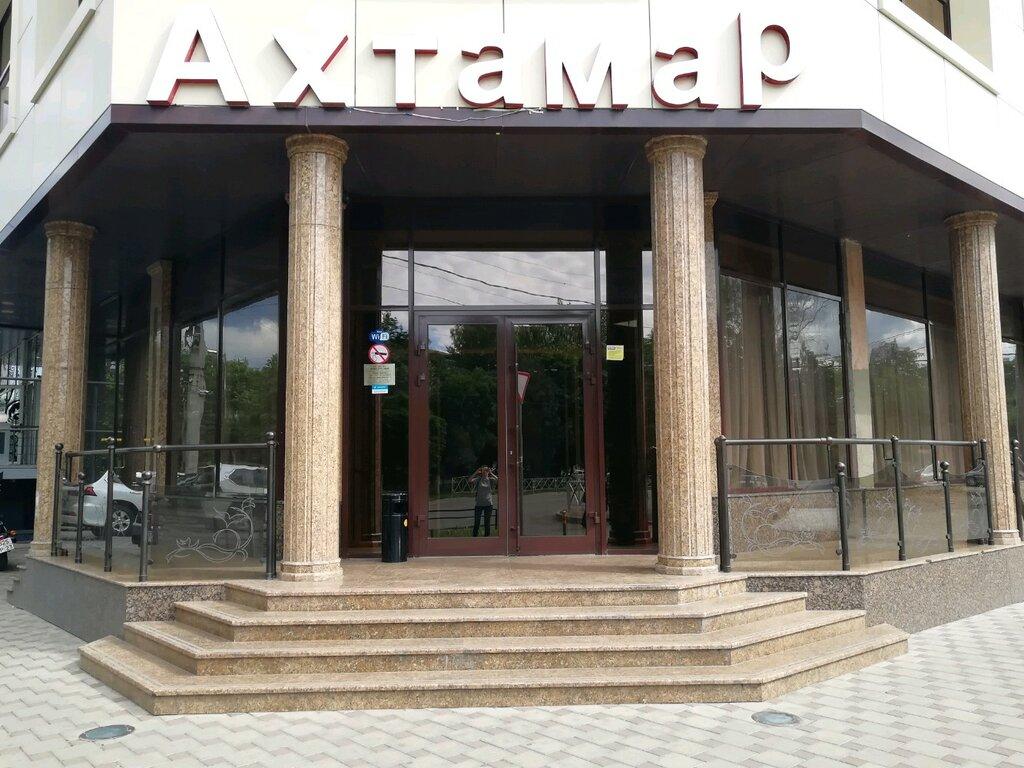 кафе — Ахтамар — Краснодар, фото №1