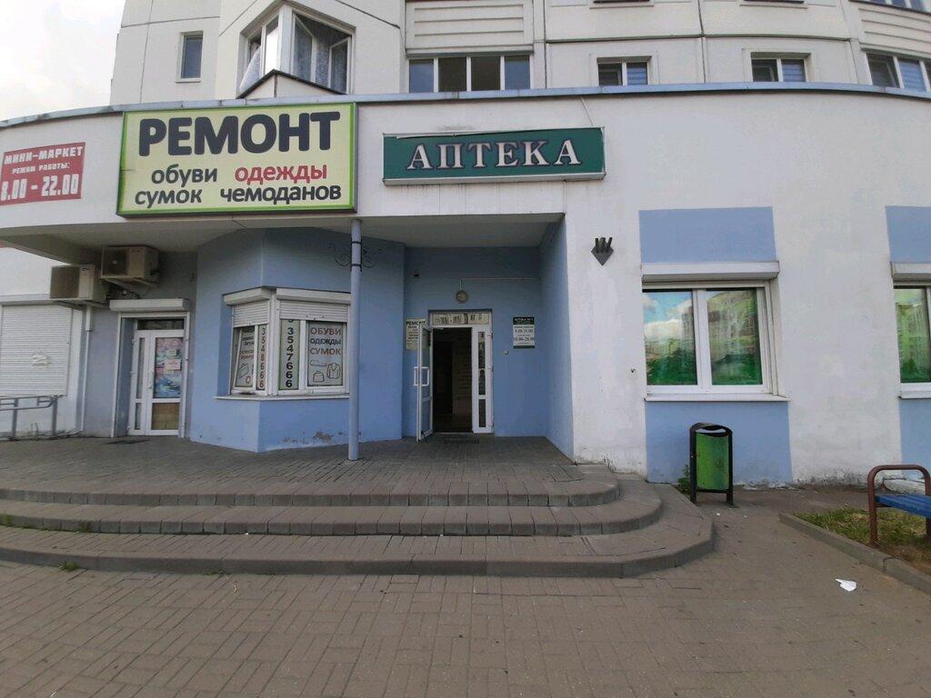 аптека — Аптека № 1 — Минск, фото №1