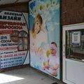 Оконный дизайн, Ремонт окон и балконов в Ульяновской области