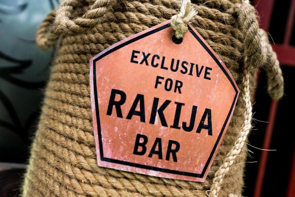 бар, паб — Ракия — Москва, фото №2