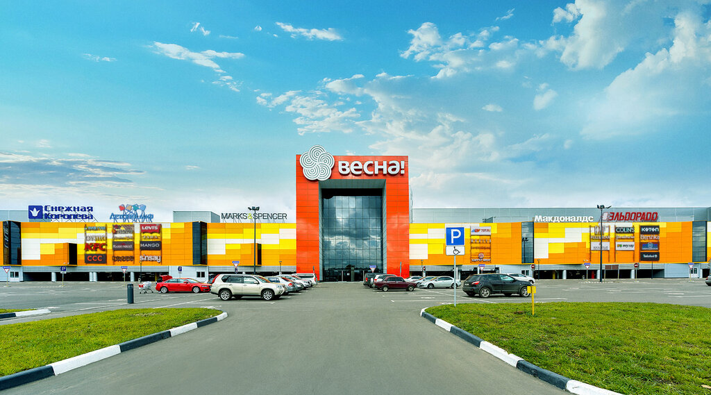 shopping mall — Spring — Moscow and Moscow Oblast, photo 1