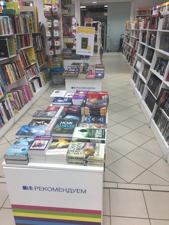 Читай-город открытки