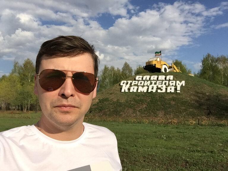 памятник, мемориал — Слава строителям КамАЗа — Набережные Челны, фото №2