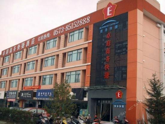 Pinghu Zhuoting Hotel