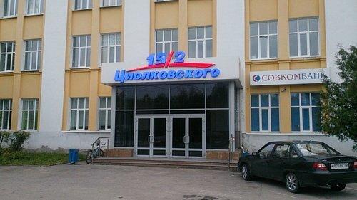 автоюрист дзержинск нижегородская область