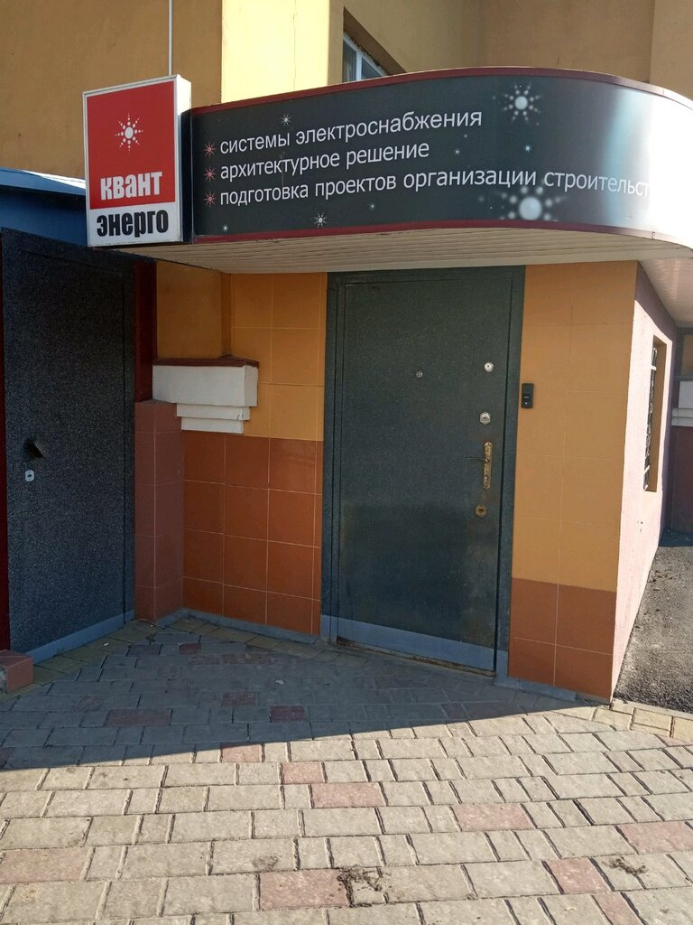 Квант бетон белгород в бетон гравий или щебень