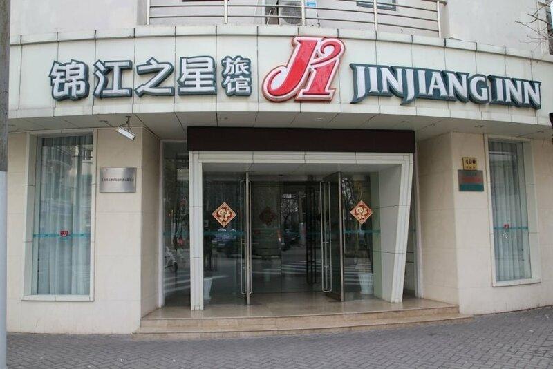 Jinjiang Inn Central Jiaozhou Rd