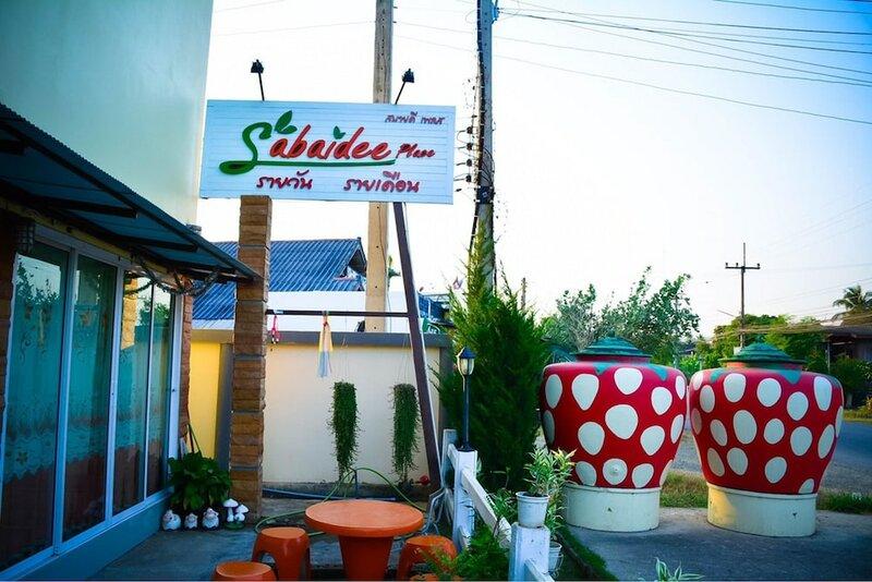 Sabaidee Place
