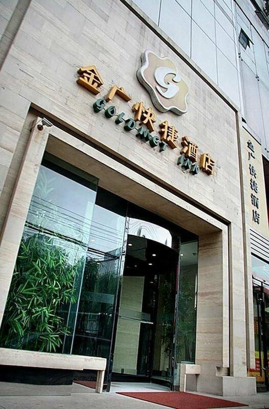 Goldmet Inn Taiyuan Yangshi Street