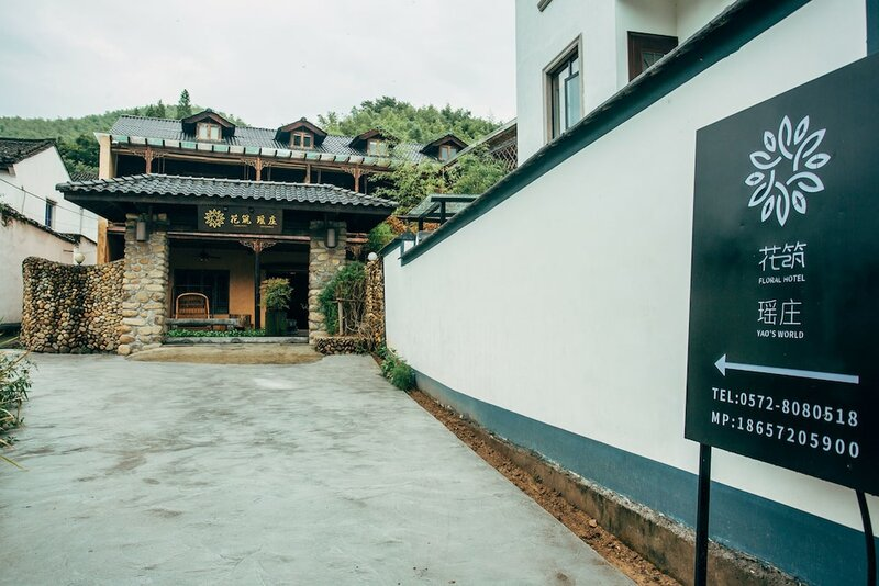 Floral Hotel Moganshan Cuiyu Resort