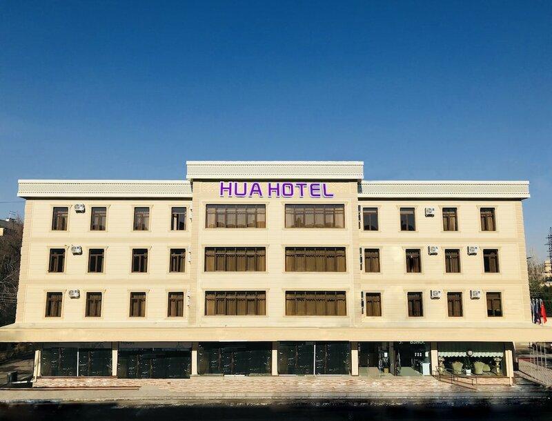 Hua Hotel