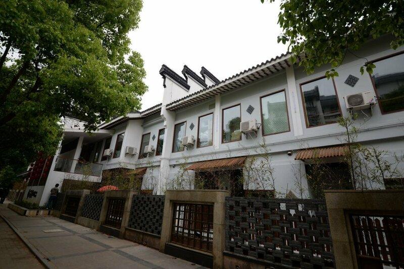 Nanjing Yisu Hotel