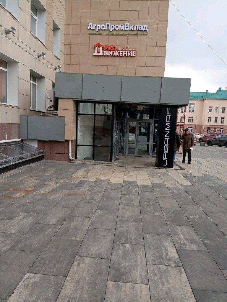 кредит европа банк белгород