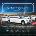 Авто-кортеж, Автомобили в Чувашской Республике