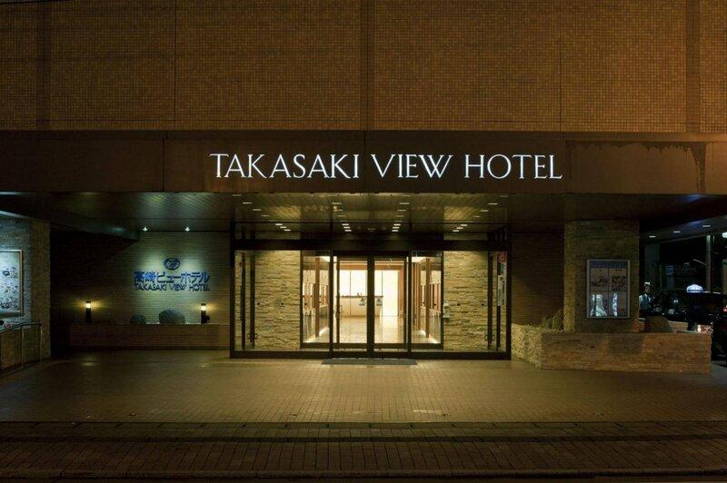 Hotel Grand View Takasaki