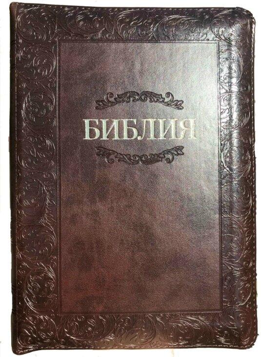 издательские услуги — МСМ Маркет — Санкт-Петербург, фото №2