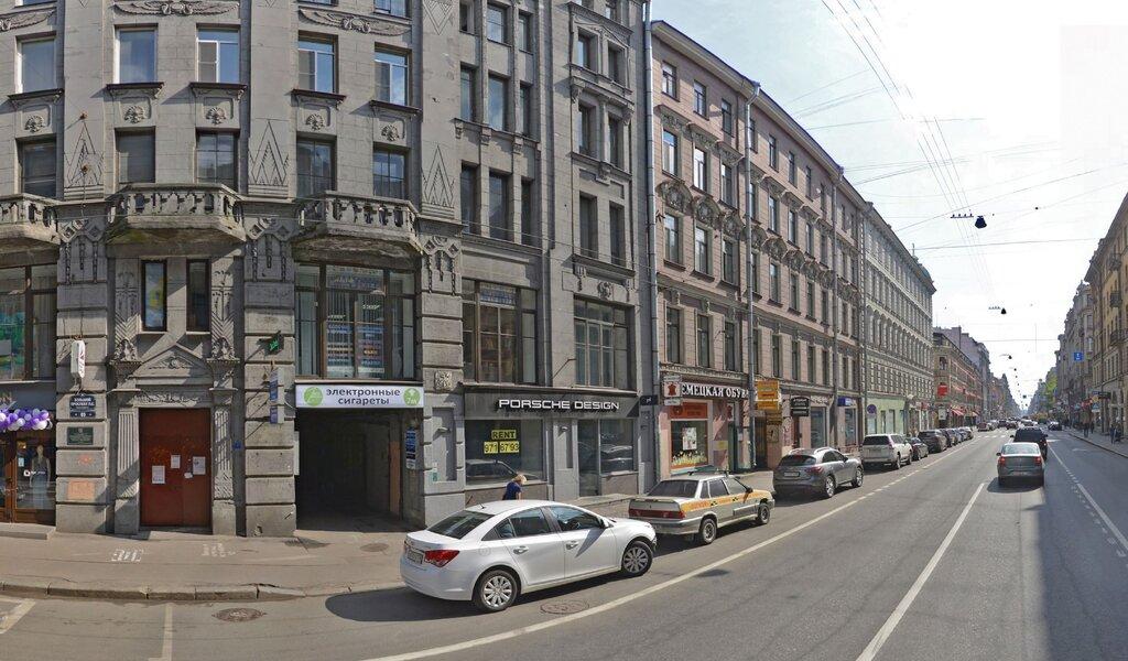 Панорама cafe — Slurp — Saint Petersburg, фото №1